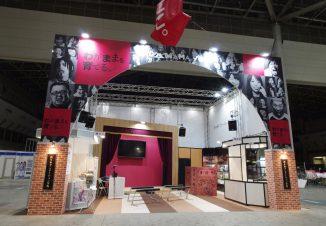 AnimeJapan|代々木アニメーション学院
