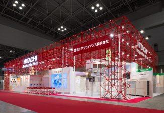 HVAC&R JAPAN |日立アプライアンス