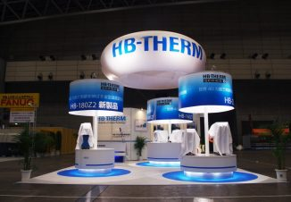 IPF|HB-THERM
