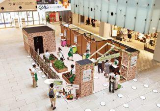 横浜リフォームフェア