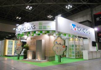 エコプロダクツ|東京ガス