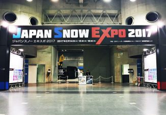 Japan Snow Expo