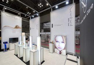 beautyworld JAPAN|ナチュレ