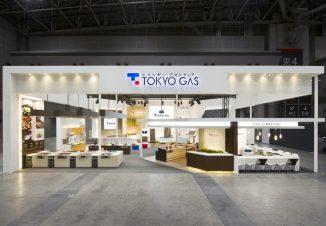 日経住まいのリフォーム博|東京ガス