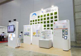 R&R建築再生展|東京ガス