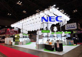 スーパーマーケットトレードショー|NEC