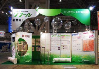 ジャパン建材フェア|パラマウント硝子